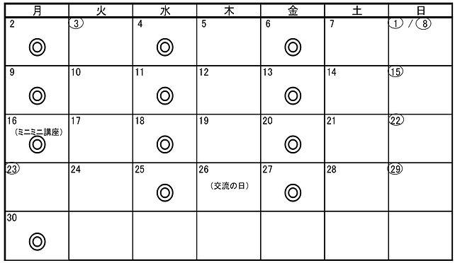 カレンダー 2020・11.jpg