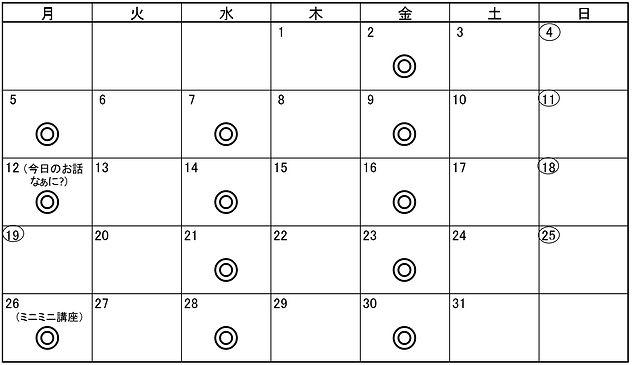 カレンダー 2021・7.jpg