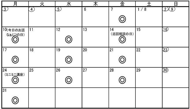 カレンダー 2021・5.jpg