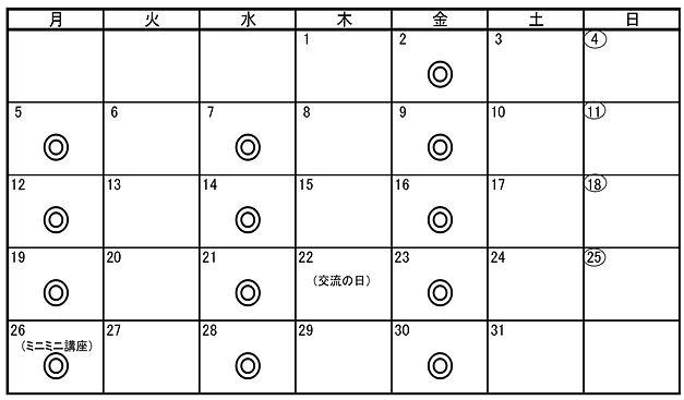 カレンダー 2020・10.jpg
