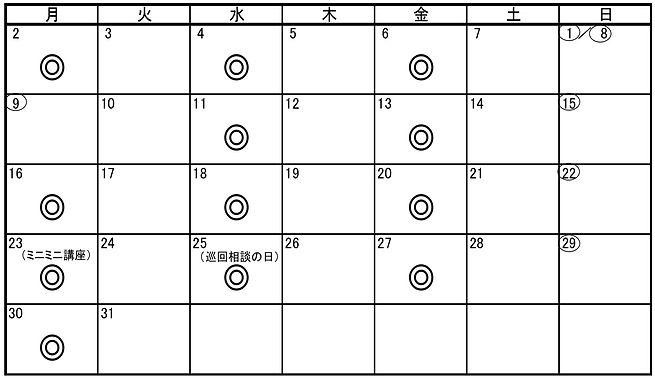 カレンダー 2021・8.jpg