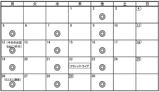 カレンダー 2021・4.jpg