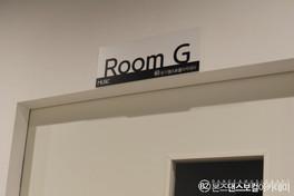 음악   G hall