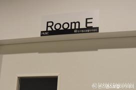 음악   E hall
