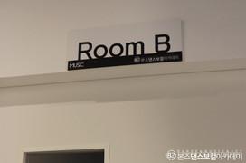 음악   B hall