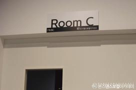 음악   C hall