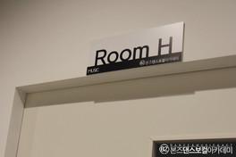 음악   H hall
