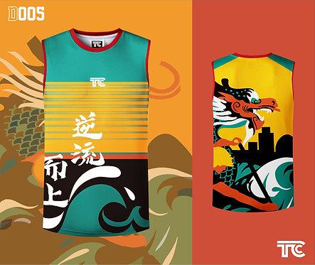 Dragon Boat Singlet 龍舟衫 (Design Template 參考設計 D005)