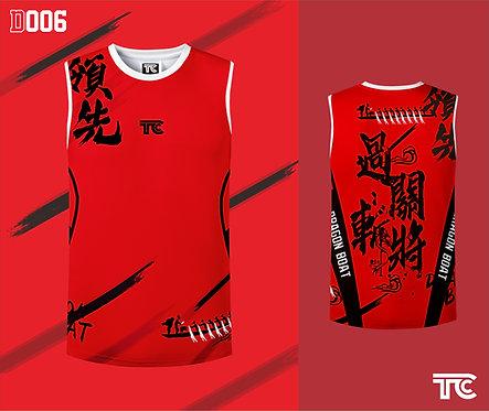 Dragon Boat Singlet 龍舟衫 (Design Template 參考設計 D006)