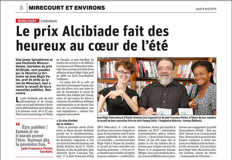 Prix_du_récit_Alcibiade.JPG