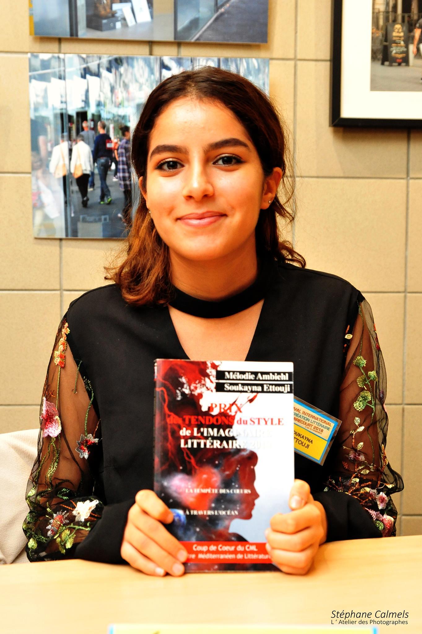 Soukayna Ettouji