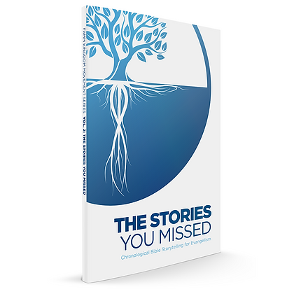 Vol. 2: The Stories You Missed