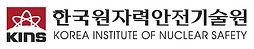 18한국원자력안전기술원.jpg