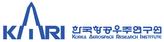 한국항공우주연구원