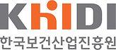 03한국보건산업진흥원.jpg