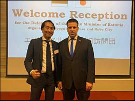 エストニア首相訪問団歓迎レセプションで発表しました