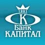 Банк Капитал