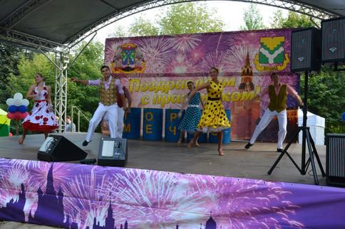 День города Москвы, церемония открытия, Котловка