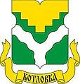 Муниципальный округ Котловка