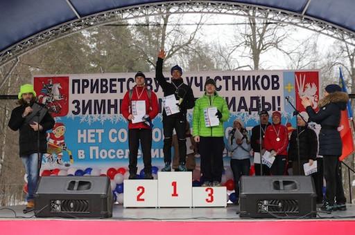 Победители Зимней Спартакиады пос. Мосрентген