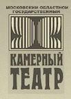 mini teatr kuzminki-1395667118.jpg