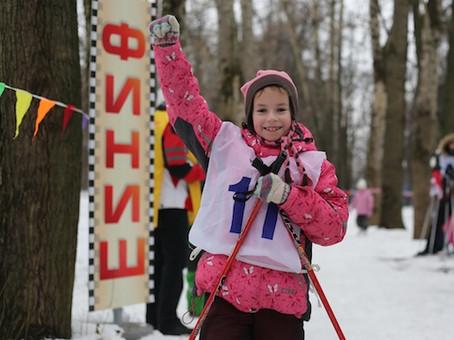 лыжные соревнования для детей