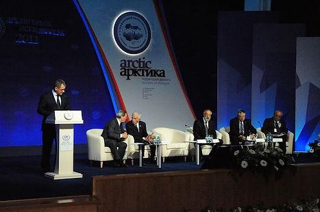 Международный форум Арктика