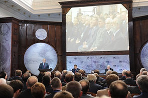 Торжественное заседание Попечительского Совета ВОО «Русское географическое общество».