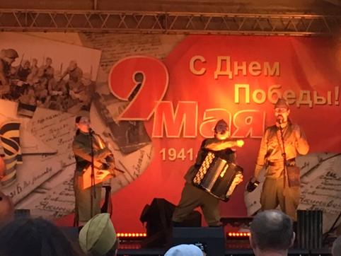 Театр ИСКОНА на Дне Победы в Щербинке