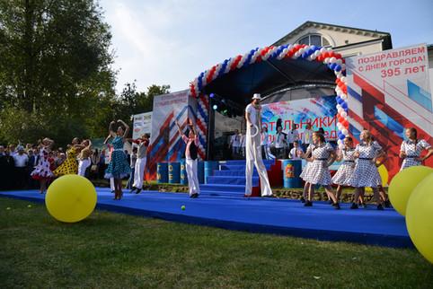 День города в Котельниках. Торжественное открытие