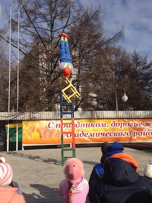 городской праздник в Москве