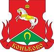 Муниципальный округ Коньково