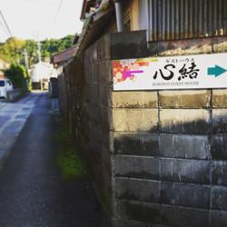 ファイル_002 (2)