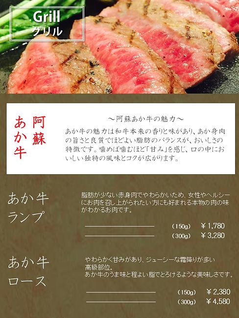 FoodMenu01.png