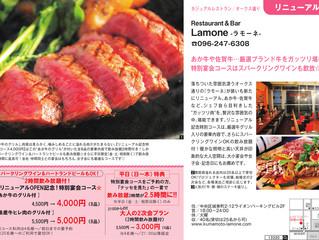 ナッセ熊本9月号に掲載されます。