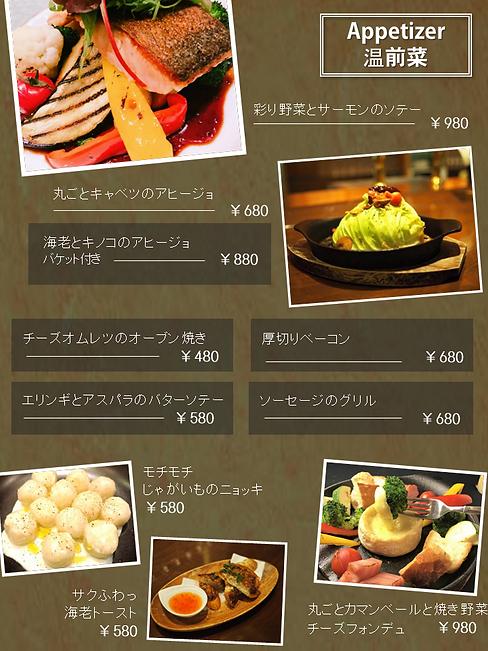 FoodMenu04.png