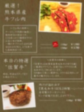 FoodMenu02.png