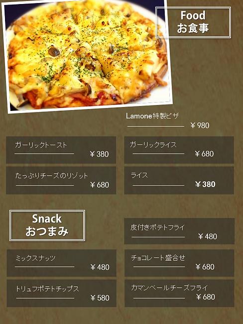 FoodMenu05.png