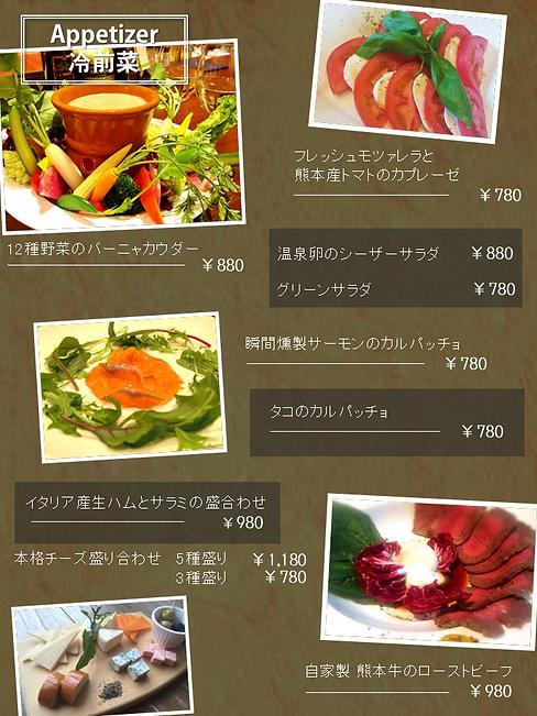 FoodMenu03.png
