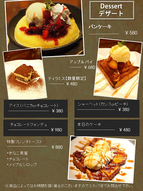 FoodMenu06.png
