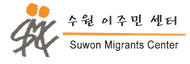 smwc_logo_바탕.png