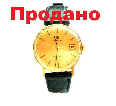 Tissot Stylist Watch Solid 585 Gold