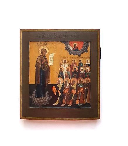 Боголюбская икона Божией Матери 1860-1870 год