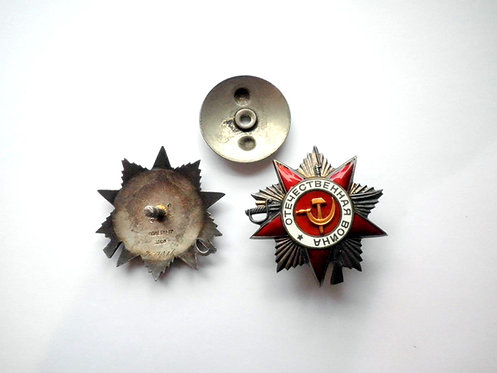 Орден Отечественной войны II