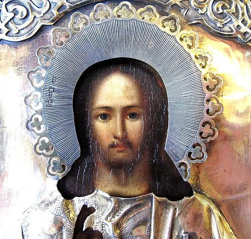 Серебряная икона Господь Вседержитель 1873 год
