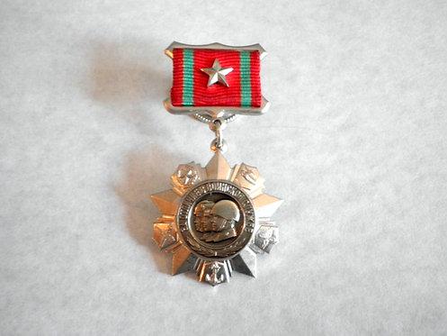 За отличную воинскую службу