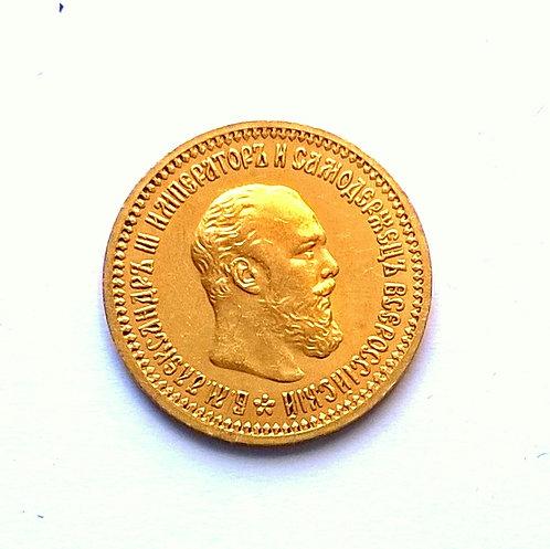 5 Рублей 1889 год Александр III
