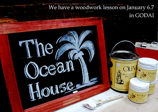 EVENT|woodworklesson