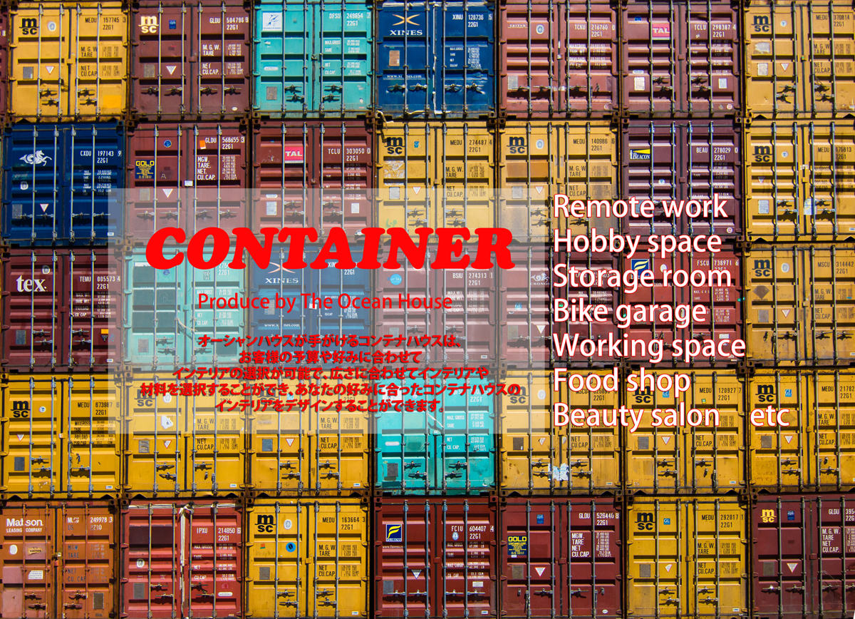web_top_Container1200.jpg