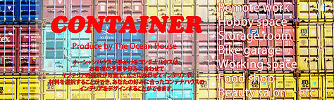 web_top_Container_banner1200.jpg